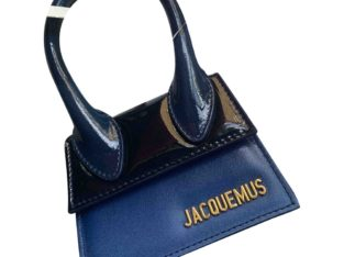 New Jacquemus Chiquito bag