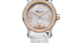 Chopard Happy Sport 30 Mm Automatic 278573-6020