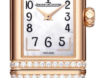 Jaeger-LeCoultre 18mm rose gold diamond watch