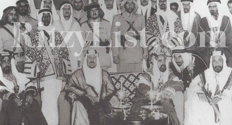 """""""The Al Khalifa and the Al Saud … Mutual Visits ..آل خليفة وآل سعود..الزيارات المتبادلة"""